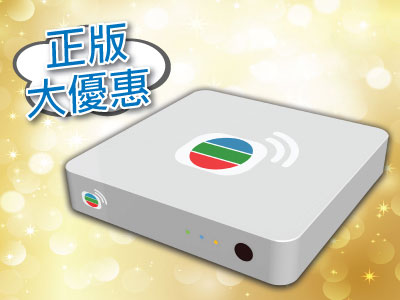 聖誕送禮送不停送TVB Anywhere送娛樂